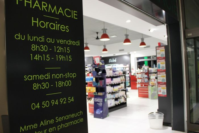 entree zone commerciale